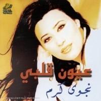 Najwa Karam - Najwa 2000 Medley